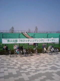 ちびっ子ソリゲレンデ.jpg