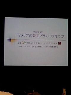 セミナー会場�A.jpg