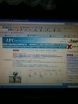 APC-NET.JPG