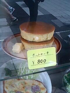 幻のホットケーキ.jpg