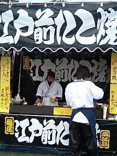 江戸前たこ焼き.jpg