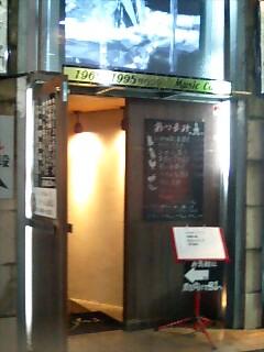 根岸倶楽部入口.jpg