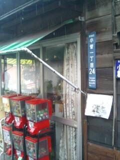 小菅の駄菓子屋さん�A.jpg