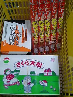 駄菓子たち.jpg