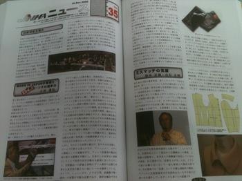 ニュース2.JPG