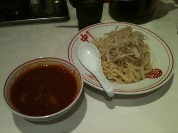 冷し味噌ラーメン.JPG