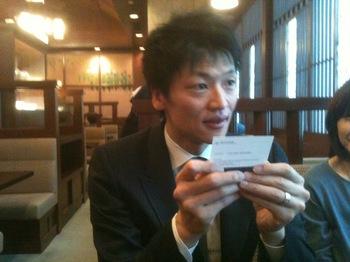 瀧直人さん.JPG