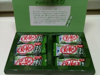 KitKat限定2.JPG