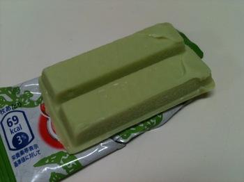 KitKat限定3.jpeg