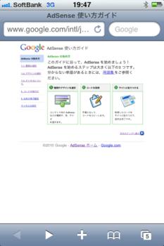 Google AdSence.PNG
