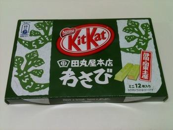 KitKat限定1.JPG