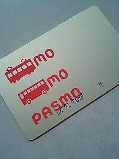 PASMO.jpg