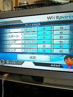 Wiif[^.jpg