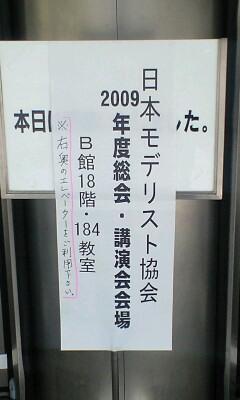 090418_1439~0001.jpg