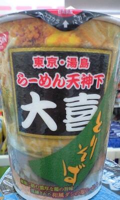 090612_2110~大喜.jpg