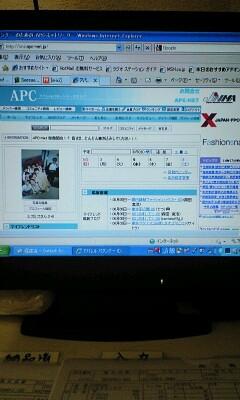 090805_1522~APC画面ミズミズ.jpg