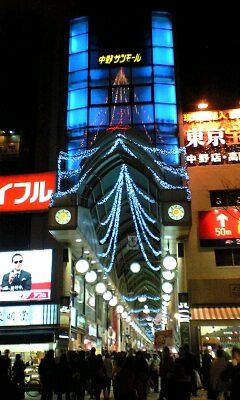 091229_1814~中野�A.jpg