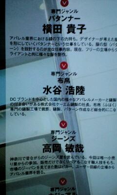 100118_1305~座談会.jpg