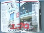 CA3A記事1.JPG