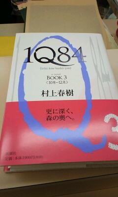 100416_1428~0001.jpg