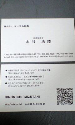 100512_1004~0001.jpg