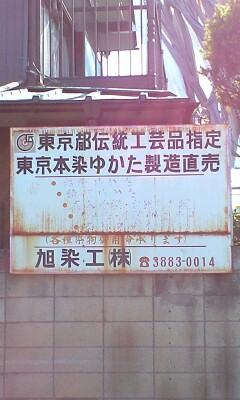 100513_0811~0002.JPG