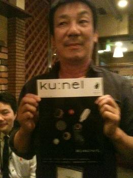 ku:nelおじさん.JPG